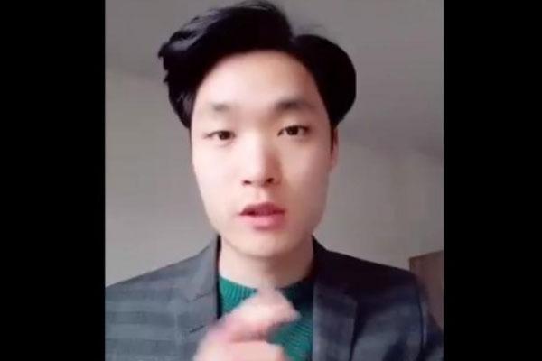 koreanac